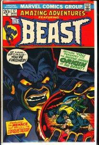 Amazing Adventures #17 (1973)