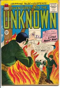 Adventures Into The Unknown #139 1963-ACG-flaming terror cover-horror-G