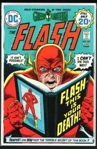 The Flash #227 (1974)