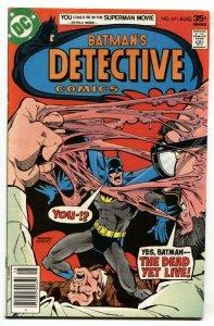 DETECTIVE COMICS #471 1st appearance HUGO STRANGE - DC
