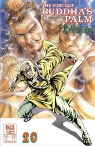 Force of Buddha's Palm, The #20 VF/NM; Jademan | save on shipping - details insi
