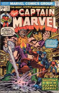 Captain Marvel (1st Series) #42 FN; Marvel | save on shipping - details inside