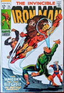 Iron Man #15 (1969) VF+