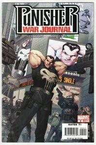 Punisher War Journal #5 (Marvel, 2007) VF