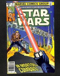 Star Wars #37 VF+ 8.5 Darth Vader!