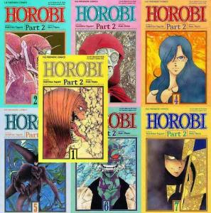 HOROBI II (1990 VIZ) 1-7  Slings&Arrows RECOMMENDED!