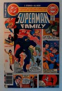 Superman Family #202 DC 1980 FN+ Bronze Age 1st Printing Comic Book