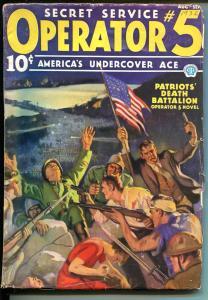 OPERATOR #5 8/1936-HERO PULP-WEIRD MENACE-FRANK GRUBER-ZAGAT-STEELE-vg+