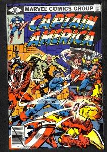 Captain America #242 (1980)