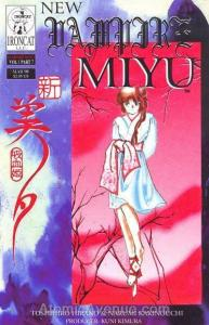New Vampire Miyu (Vol. 1) #7 VF/NM; Ironcat | save on shipping - details inside