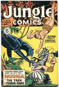 JUNGLE COMICS #111 1949-HIGH GRADE-GOOD GIRL -FICTION HOUSE VF