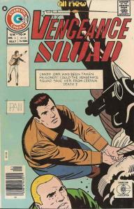 Vengeance Squad #6 VG; Charlton | low grade comic - save on shipping - details i