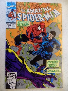AMAZING SPIDER-MAN # 349 MARVEL ACTION ADVENTURE