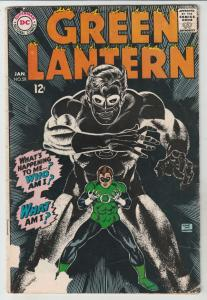 Green Lantern #58 (Jan-68) VG Affordable-Grade Green Lantern
