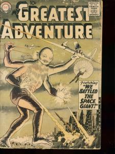 MY GREATEST ADVENTURE #24 1958 PARACHUTE COVER SCI-FI FR/G