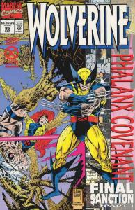 Wolverine #85SC VF/NM; Marvel | save on shipping - details inside