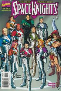 Spaceknights #2 VF/NM; Marvel | save on shipping - details inside