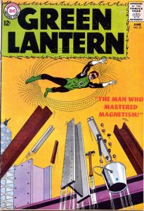 Green Lantern #21 (Fine-) 1st App Dr Polaris stock photo / 002