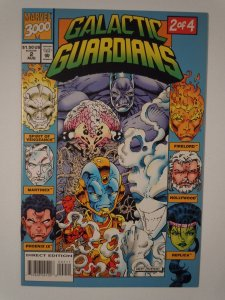 Galactic Guardians (1994) 4 Issue Mini-Series