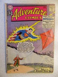 Adventure Comics #296 (1962)