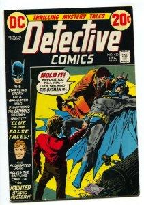 DETECTIVE COMICS #430 comic book 1972 BATMAN-FN
