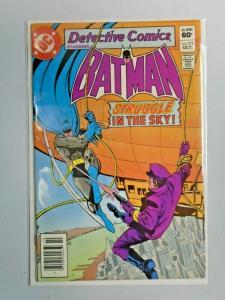 Detective Comics #519 1st Series 8.0 VF (1982)