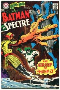 Brave And The Bold  #75 1967- Batman -Spectre- DC Silver Age F/VF