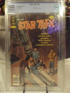 Star Trek #46 CBCS 9.0  VF/NM  GOLD KEY 1977  OW/W  Painted Cover