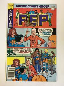 PEP (1940-1987)372 VF-NM Apr 1981 COMICS BOOK