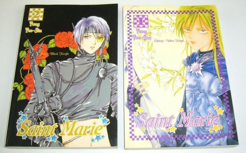 Saint Marie vol. 1-2 VF/NM complete series - ADV Manga black knight/white knight