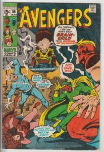 Avengers, The #86 (Mar-71) VF High-Grade Avengers