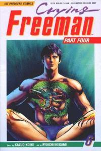 Crying Freeman: Part 4 #6, NM- (Stock photo)
