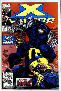 X-Factor #81 (1992)