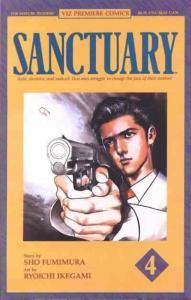 Sanctuary Part 1 #4 VF/NM; Viz | save on shipping - details inside