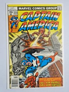 Captain America #223 - 1st First Series - see pics - 5.5 - 1978