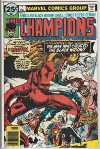 Champions, The #7 (Jun-76) FN/VF Mid-High-Grade Ghost Rider, Hercules, Black ...