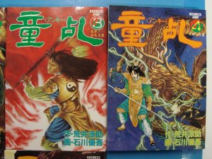 Japanese Manga Business Jump Doran (Tanky) Vol 1-6 Complete