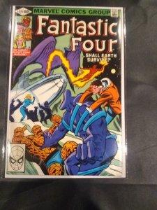Fantastic Four #221 NM  (1980)