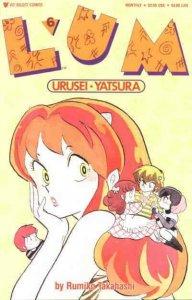 Lum Urusei*Yatsura #6 FN; Viz | save on shipping - details inside