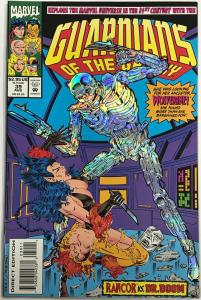 GUARDIANS OF THE GALAXY#39 VF/NM 1993 MARVEL COMICS