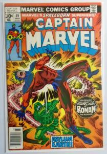 Captain Marvel (1st Series Marvel) #49, 6.5 (1977)