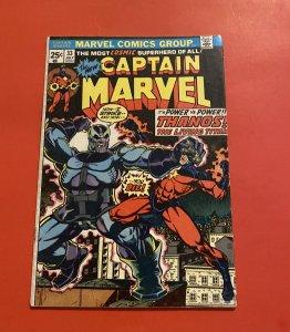 Captain Marvel #33 (1974)