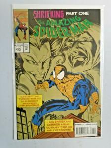 Amazing Spider-Man #390 unpolybagged 1st Series 8.0 VF (1994)