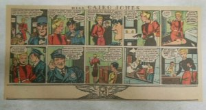 Miss Cairo Jones Sunday by Bob Oksner from 5/19/1946 Size: 7.5 x15 inches GGA