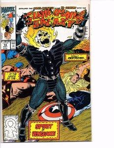 Marvel Comics Guardians of the Galaxy #14 2nd app. Spirit of Vengeance Valentino