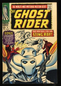 Ghost Rider (1967) #4 FN+ 6.5