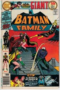 Batman Family # 7 Batgirl and Robin vs Sports Master and Huntress