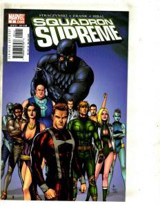 Lot Of 8 Squadron Supreme Marvel Comic Books # 1 2 3 4 5 6 7 1 Straczynski CJ14