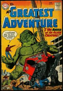 My Greatest Adventure #46 1960- DC Silver Age Sci Fi issue VG