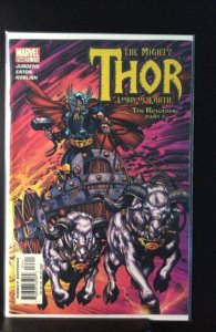 Thor #73 (2004)